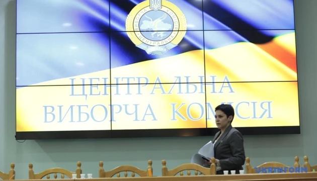 ЦВК оприлюднила дані про явку станом на 11:00