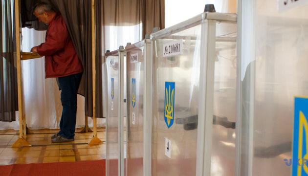 """""""Socis""""-Umfrage: Selenskyj Partei kann absolute Mehrheit erreichen"""