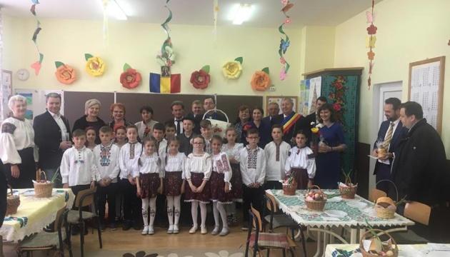 В Румунії обговорили питання розвитку українського шкільництва