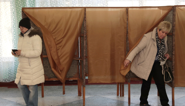 CEC: Voter turnout as of 15:00 is 44.94 percent