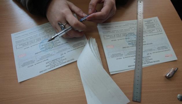 ЦВК уже отримала 77 протоколів із мокрими печатками