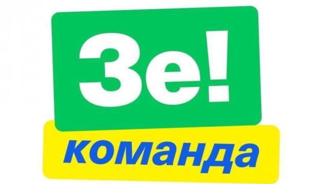 """""""Зе-команда"""" у день виборів розмістила 430 рекламних дописів у Facebook - ЧЕСНО"""