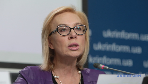 Мониторинг соблюдения избирательных прав граждан во время выборов Президента Украины