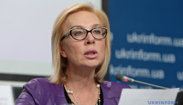 Denisova: Russia must comply with International Tribunal's order until June 25