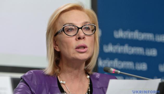 Денісова повторно звернеться до РФ щодо 113 ув'язнених українців
