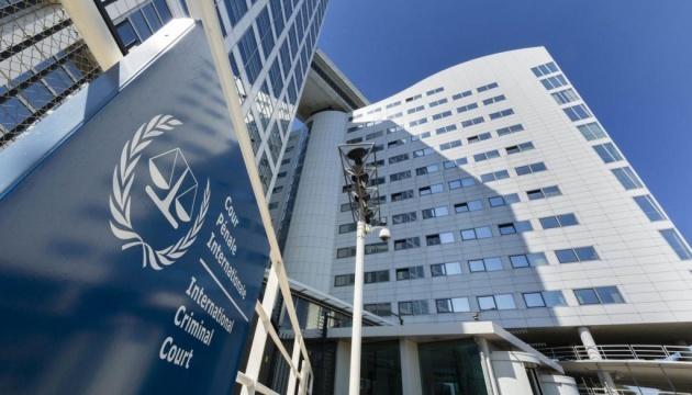 До суду в Гаазі направили відомості про