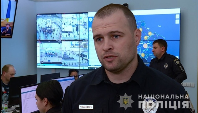 До поліції надійшло 18 повідомлень про замінування