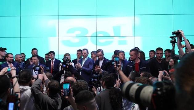 Зеленський подякував українцям за підтримку на виборах