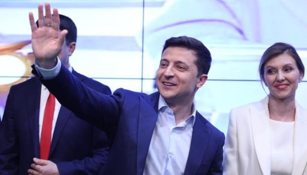 Zelensky thanks Ukrainians for support in presidential election