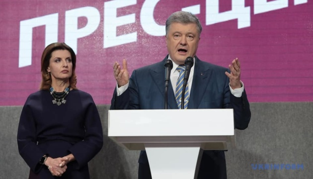 Poroshenko: 'I'm not quitting politics'