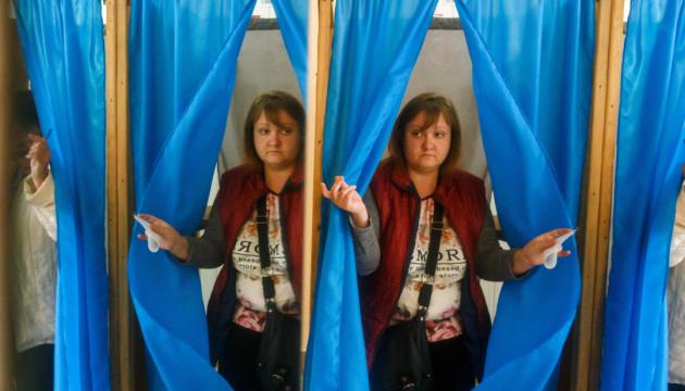 大統領選挙:民主主義の実現