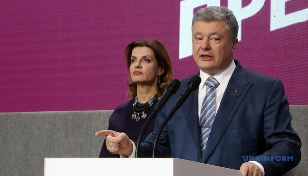 Statement by Poroshenko