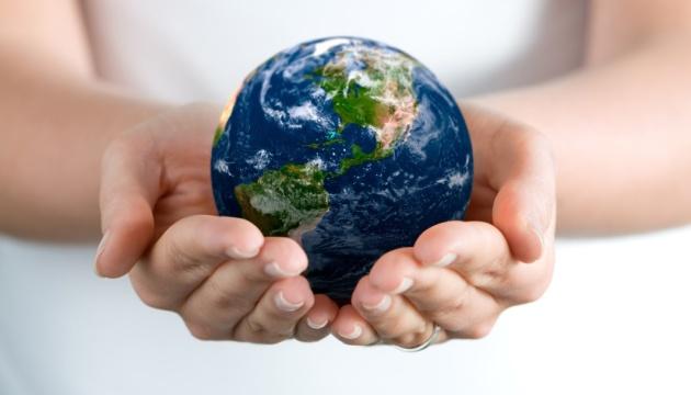 Сьогодні - всесвітній День Землі