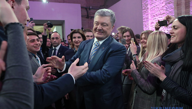 Poroshenko: Adoption of language law is a truly historic decision