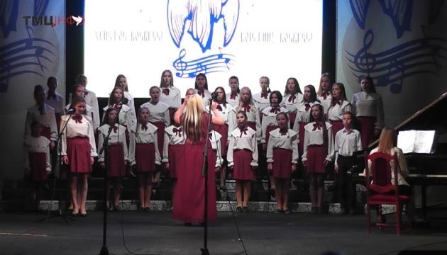 Хористи з Тернополя завоювали гран-прі міжнародного фестивалю