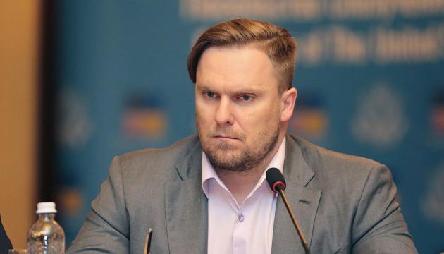 МВС посилює присутність в Азовському та Чорному морях