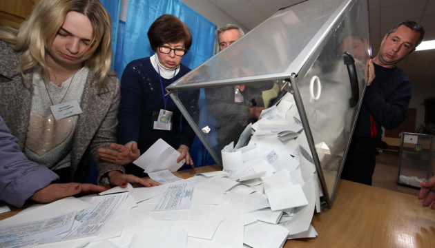 Second round of presidential election in Ukraine in line with international standards - ENEMO
