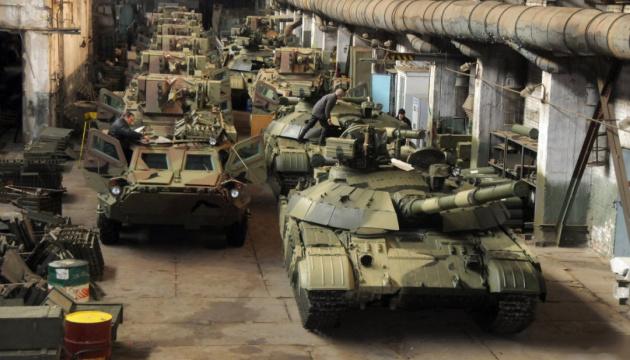 Львівський бронетанковий евакуювали - шукали бомбу