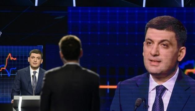Росія своїми діями намагається розвалити ПАРЄ – Гройсман