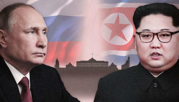 У Владивостоці проходить зустріч Путіна та Кім Чен Ина