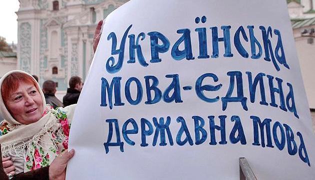 https://static.ukrinform.com/photos/2019_04/thumb_files/630_360_1555998079-548.jpg