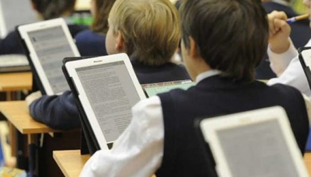 МОН оголосило конкурс електронних підручників для школярів
