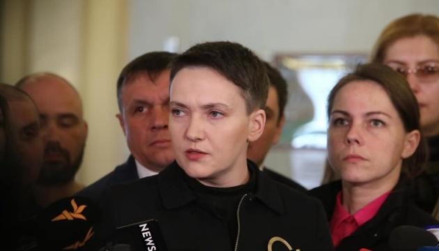 Sávchenko declara que participará en las elecciones parlamentarias