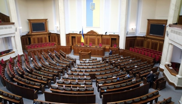 Five parties enter Verkhovna Rada - poll