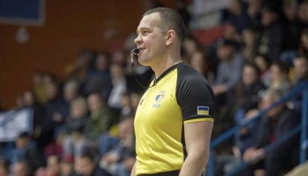 Український арбітр Защук працюватиме на чемпіонаті світу-2019 з баскетболу