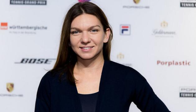 Халеп і Мугуруса знялися з турніру WTA Premier в Штутгарті