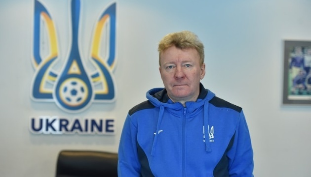 Юнацька збірна України з футболу U18 зіграє спаринги з Туреччиною у Києві