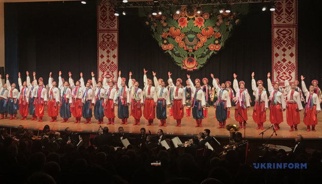 В Анкаре состоялся концерт украинского ансамбля танца имени Вирского