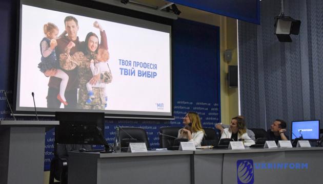 МІП презентувало інформаційну кампанію про гендерну рівність у професії