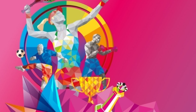 Міжнародна конференція зі спортивного маркетингу (конференц-хол Chalet Equides)