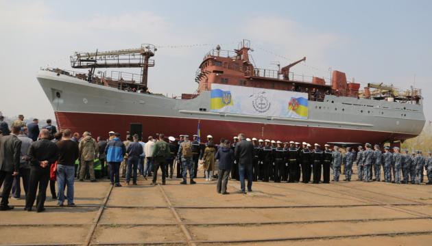 На воду спустили перший корабель-розвідник для ВМС України