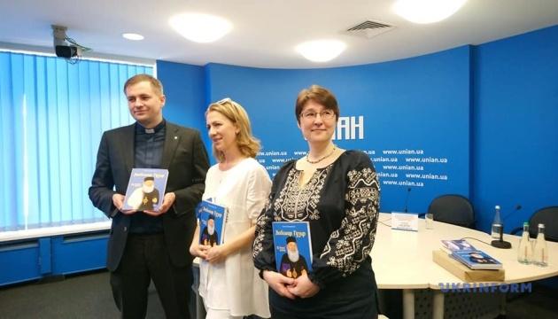 У Києві презентували дитячу книгу про Любомира Гузара