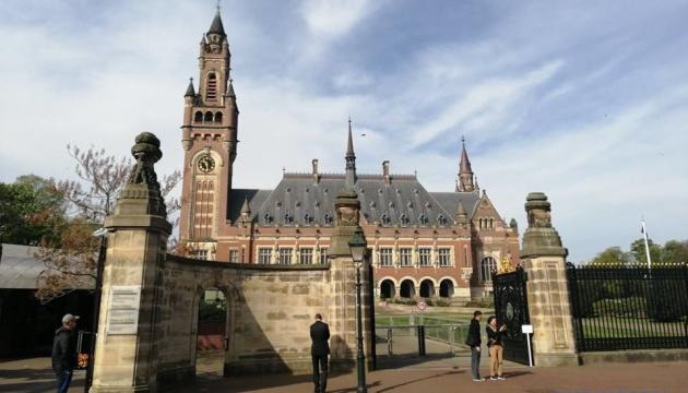 У Третейському суді в Гаазі сьогодні виступає Україна