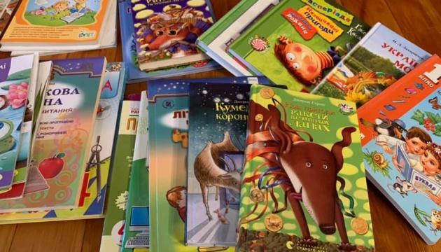 Українська школа Сан-Франциско збагатилася книжками українською мовою