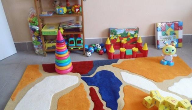 На Донеччині створили 28 інклюзивно-ресурсних центрів
