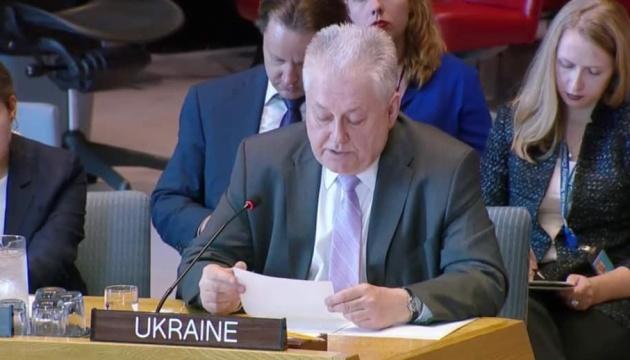 Генсек ООН не помічає сексуального насильства на Донбасі - Єльченко
