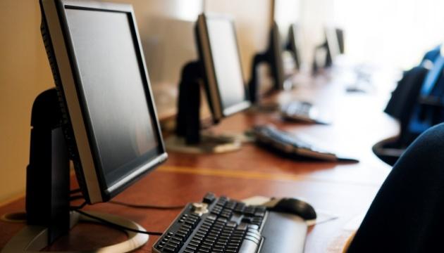 Міносвіти хоче визначити мінімальні вимоги до комп'ютерів у школах