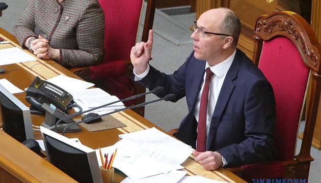Депутати не братимуться у четвер за реформування парламенту