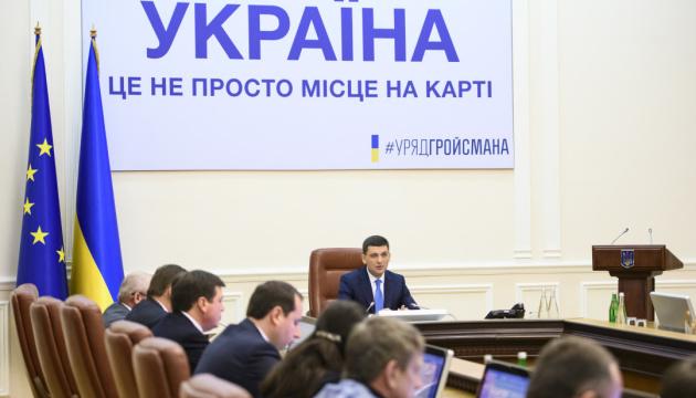 Уряд виділив 2,1 мільярда на підтримку ОТГ