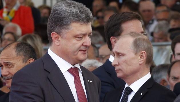 Ушел, войдя в историю… Про Украину и ее лидера, сравнивая и сопоставляя