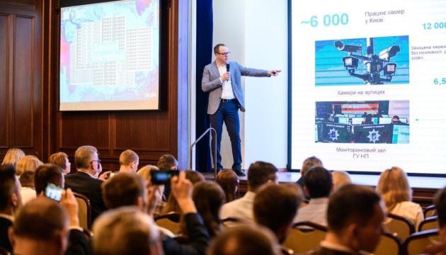 У Києві обговорили цифрову стратегію України