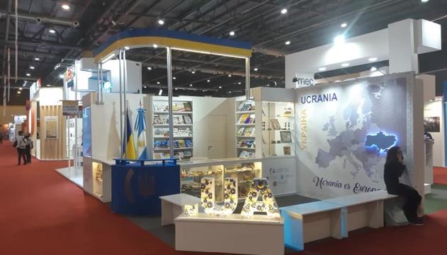 В Аргентині відкривається міжнародний книжковий ярмарок за участі України
