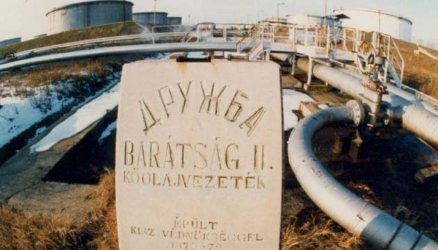 Гендиректор Укртранснафты едет на экстренные сборы из-за угрозы остановки