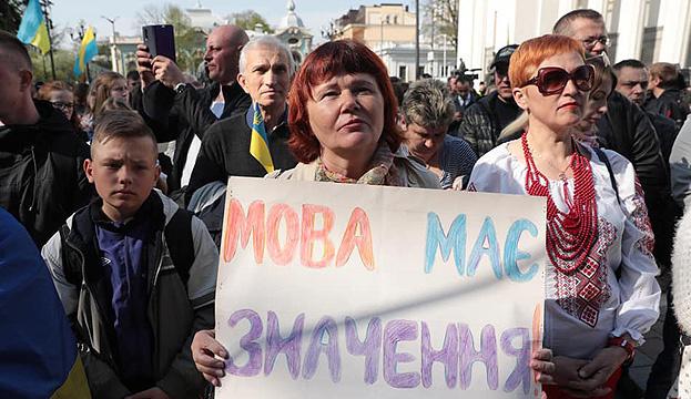 Украина может стать примером успешного многоязыкового общества  - аналитик Wilson Center