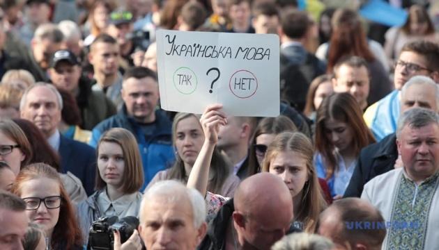 サービス業のウクライナ語義務化 オンブズマンがクレーム提出方法を説明