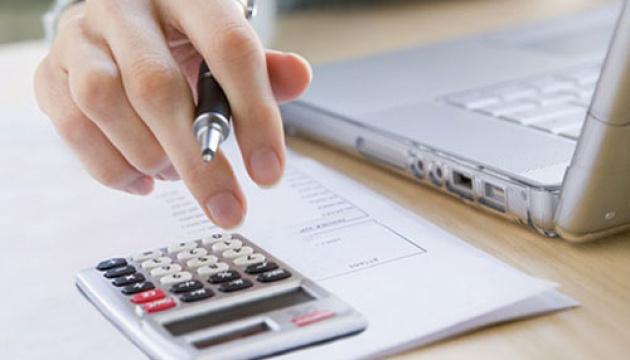 Как получить кредит онлайн в Украине: выбираем МФО и кредитный продукт
